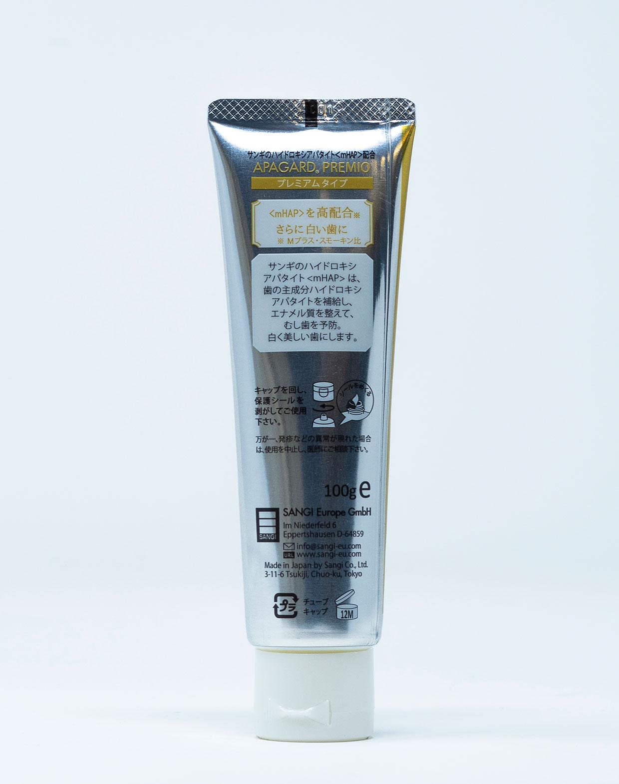 Apagard Dentifricio Premio – 100 g